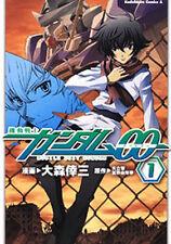 Gundam 00 Manga #1-3 Japan comic MANGA BOOK Complete Set FREE SHIPPING