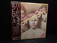 "MONTOSE""Self-Titled Debut""Lp Japan-Obi Vinyl Japanese Hagar Sammy Van Halen"