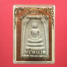 PHRA SOMDEJ LP PAE WAT PIKULTHONG THAI BUDDHA AMULET TALISMAN FETISH