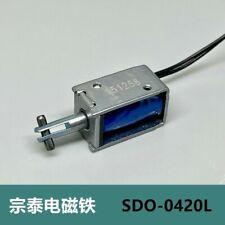 Dc 12v 24v Mini Electromagnet Pull Suction Motion Micro Eelctric Solenoid Magnet
