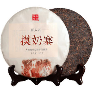 2015 Yunnan mo nai valley qizi Pu erh Tea Cooked ripe Cake,China pu er tee 357g