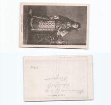 (c946)   Ansichtskarte rumänische Frau in Tracht, ungebraucht 1917