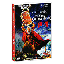 The Ten Commandments (1956) DVD - Charlton Heston (New *Sealed *All Region)