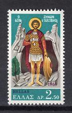 GREECE 1969 SAINT ZENO MNH