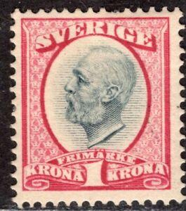 SWEDEN 1891/904 STAMP Sc. # 65 MH