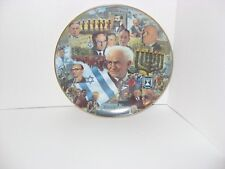 "Vintage Israel Mural Plate 1979  # 1552 - ""The Promised Land"" by Alton S. Tobey"
