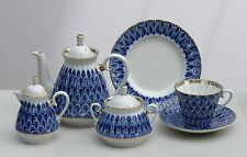 Tea set 6/21 pcs FORGET ME NOT Cobalt & 22K-gold, Lomonosov Porcelain, Russia
