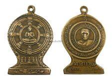 A coin is SEMA TUMMA JAK,LP LEE,Wat AShoGaram,Thailand,Generation is frist,