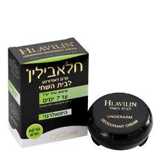Israel Up To 7 Days Hlavin Hlavilin ( Lavilin ) Men Man Underarm Deodorant Cream