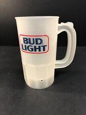 Vintage Plastic Bud Light Cup Mug