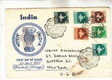 India Decimal Coinage First Day Cover