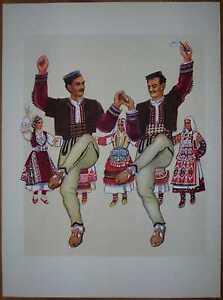 "Macedonia Folk Dances - ""Teskoto"" Kumanovo Tetovo - V/17"