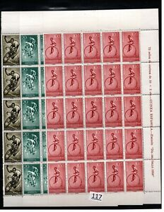 // 25X SPAIN & COLONIES - MNH - CYCLING - 1959 - SPORTS - WHOLESALE