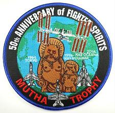 USN MUTHA TROPHY 50th ANNIVERSARY PATCH