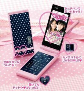 DOCOMO FUJITSU F-06D GIRLS NICOLA JAPANESE PHONE CELL PHONE KEITAI UNLOCKED used