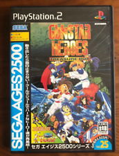 PS2 Gunstar Heroes: Treasure Box SEGA AGES vol.25