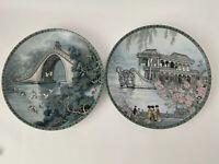 Two Imperial Jingdezhen Porcelain Jade Belt Bridge & Marble Boat plate 1988