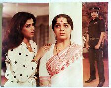 Bollywood Poster - Jeetendra - Dimple Kapadia - Rohini Hattangadi - 20 X 16 inch