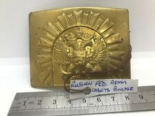 More details for rare original russian federation army cadet belt buckle in great condition b61