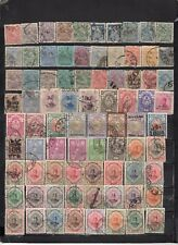 Middle East -  Lot Of Early Used  Stamps