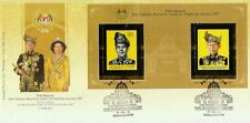 Installation OF 14th DYMM Agong Malaysia 2012 People King Royal (miniature FDC)