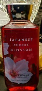 Bath & Body Works Shea & Vitamin E SHOWER GEL  Japanese Cherry Blossom 10 oz