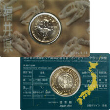 FUKUI Prefecture Japan BIMETALLIC 500yen coin Card Package 2010