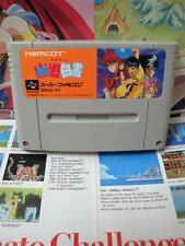 Super Famicom SFC:Yu Yu Hakusho [TOP MANGA NAMCO / BON ETAT] SEUL - Jap
