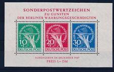 Block 1 II - WÄHRUNGSGESCHÄDIGTE - postfrisch mit 2 Plattenfehlern - 3x geprüft