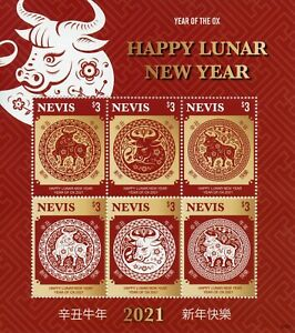 Nevis Year of Ox Stamps 2021 MNH Chinese Lunar New Year 6v M/S