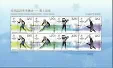 China 2018-32 Olympic winter games Beijing 2022——Snow sports stamps mini-pane