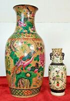 2 VASES CHINOIS. STYLE CHENGHUA. PORCELAINE. SCEAU EXPORT. CHINE. PRINCIPES XXE