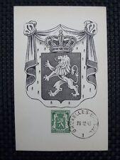 BELGIEN MK 1945 WAPPENLÖWE 1936 MAXIMUMKARTE CARTE MAXIMUM CARD MC CM a6657