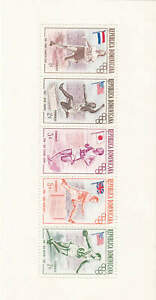 Dominican Republic - 1957 - SC 474-78 - NH - 2 Miniature sheets