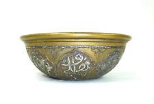 Bronze Schale mit Einlegearbeit Syrien um 1900