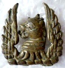 Badge- VINTAGE Unknown Badge - Tiger with Wine (BRONZE)