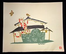 1960s Japanese Woodblock Print House & Birds Inagaki Toshijiro (1902-1963)(Fuj)