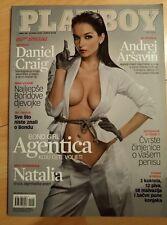 PLAYBOY 11/2008 CROATIA, cover JEVGENIJA DIORDIJCUK, BOND GIRLS 007,RICHEL LEAH