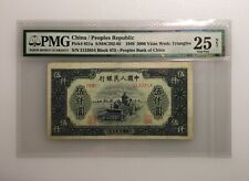 China PRC 1949 P851A 5000 Yuan Banknote Wmk: Triangles PMG 25 Very Fine