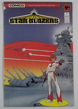 Star Blazers #1-4 (1987) 1st Print 8.5 VF+