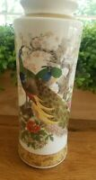 Japanese Peacocks Vase, Rare Antique With Blue And Gold Accent Details