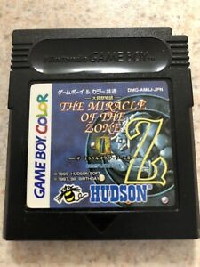 The Miracle of the Zone II Game Boy Japan Nintendo Hudson Soft—US Seller