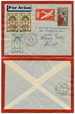 MADAGASCAR WW2 AIRMAIL STATIONERY FRANCE LIBRE SURCHARGES FIRST FLIGHT 1945 VFU