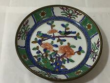 "Vintage Porcelain Oriental Bird Style Brass Metal Exterior Bowl 7.5"""