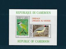 Cameroun  bloc  faune  oiseaux uniques au monde 1991  num: BF 29  **