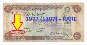 Syria 50 Pounds 1977 AH 1397 P# 103a RARE