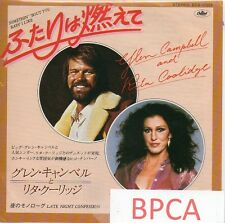 "MEGA RARE 7"" JAPAN Glen Campbell Rita Coolidge SOMETHIN' BOUT YOU BABY I LIKE"
