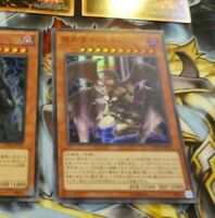 YUGIOH JAPANESE SUPER RARE CARD CARTE RC02-JP019 Darklord Ixchel Super MINT