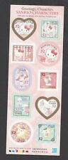 Japan stamps 2016  SC#3991  Hello Kitty Greeting Stamps,  mint, NH