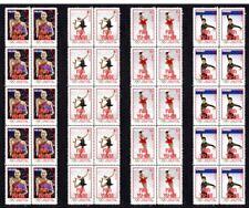 KIM YA-NA 2010 OLYMPIC FIGURE SKATING SET OF 4 VIGNETTE STAMPS